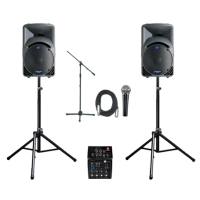 Local Sound Sound System Rentals for Wedding and Parties